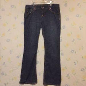 Women's Rue 21 stretch jeans (premire).